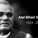 https://images.newsx.com/wp-content/uploads/2018/08/atal-bihari-vajpayee-2-644x362.png